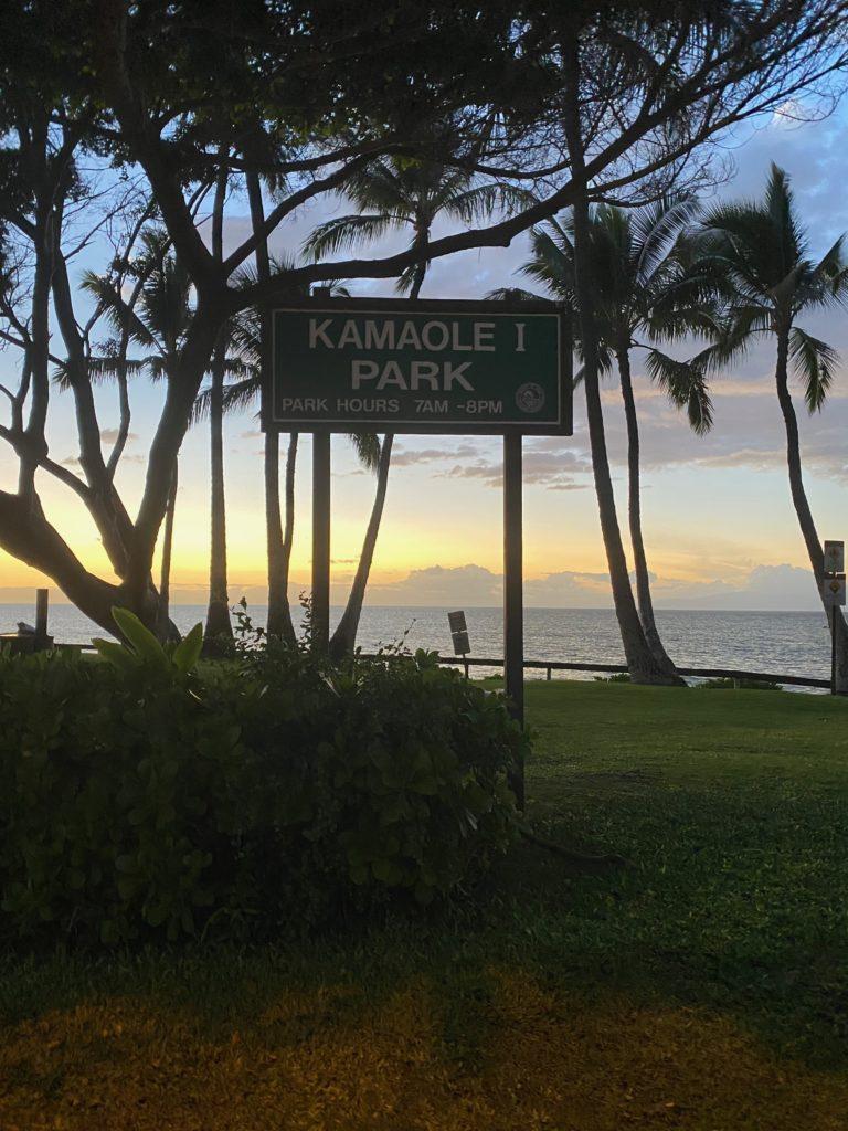 Kamaole I Beach Entrance