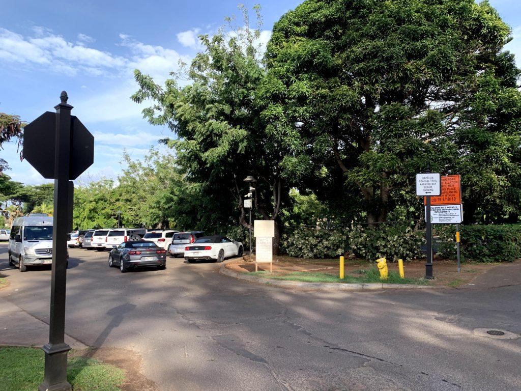 Kapalua Bay Parking Entrance